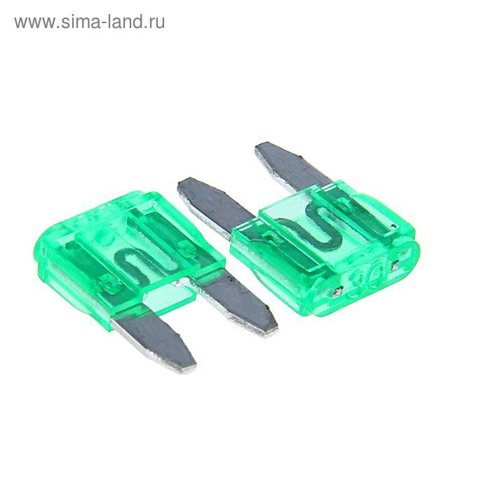 """Предохранители AVS FC-30A, """"мини"""", 30 А, набор 100 шт."""