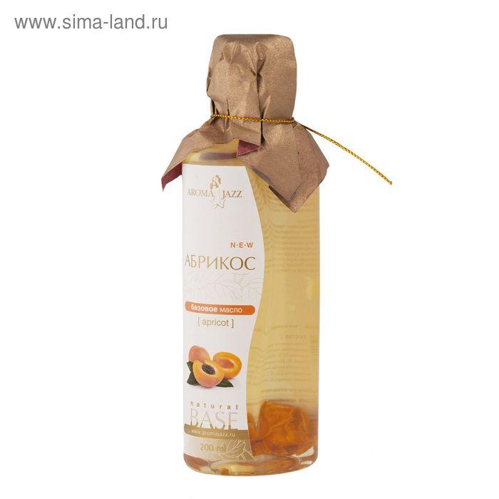 """Базовое масло """"Абрикос"""", 200 мл"""