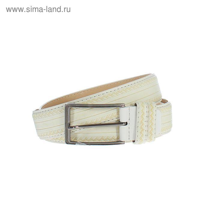 Ремень мужской, винт, пряжка под металл, ширина - 3,5см, белый