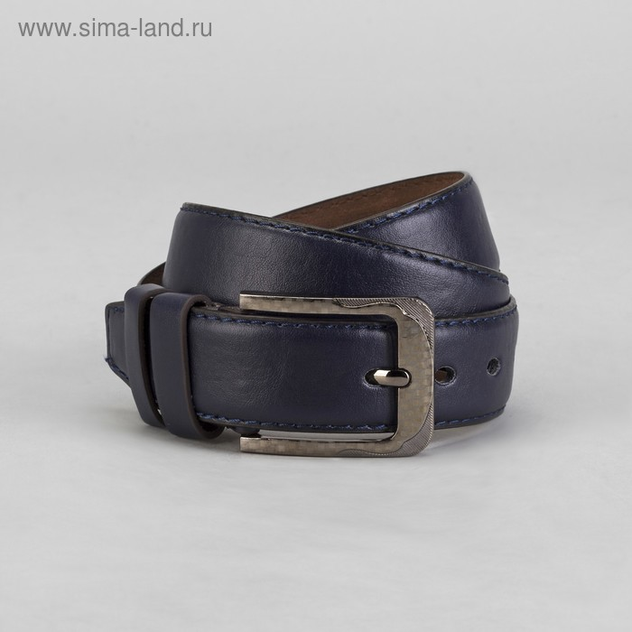 Ремень мужской гладкий, пряжка под металл, ширина - 4см, синий