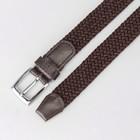 Ремень, резинка плетёнка, пряжка металл, ширина - 3 см, цвет коричневый - фото 105569462
