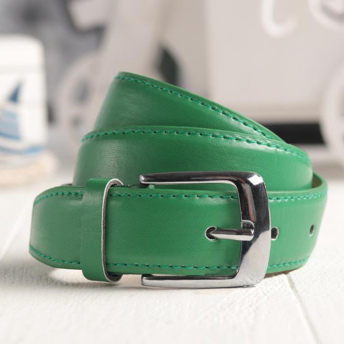 Ремень детский гладкий, пряжка под металл, ширина - 3см, зелёный