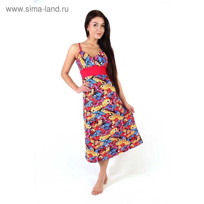 "Сарафан женский ""Надежда"", размер 46, цвет малиновый"