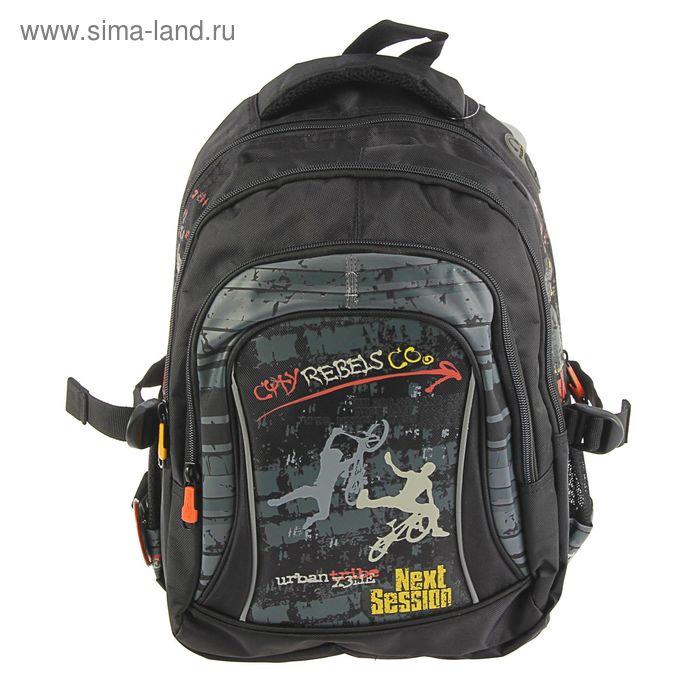 Рюкзак школьный эргономичная спинка для мальчика Pulsar 2-Р2, 38*25*20 Next Session 2-Р2