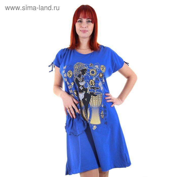 "Туника женская ""Алёна"", размер 54, цвет васильковый"