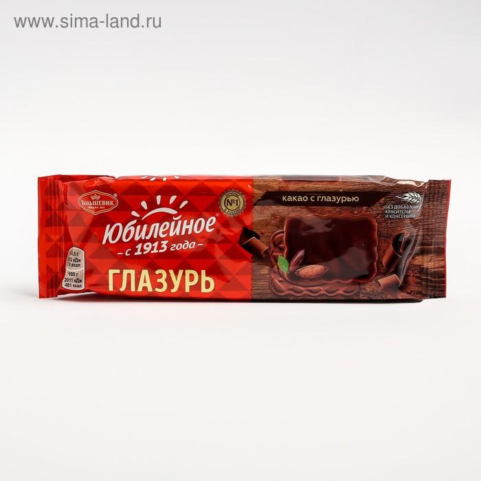 """Печенье """"Юбилейное"""" какао с глазурью, 116 г"""