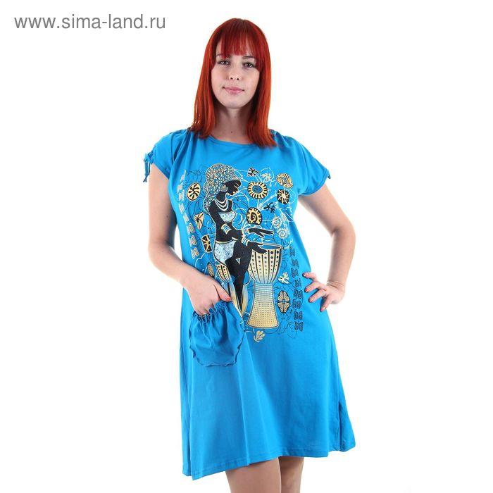 "Туника женская ""Алёна"", размер 72, цвет бирюзовый"