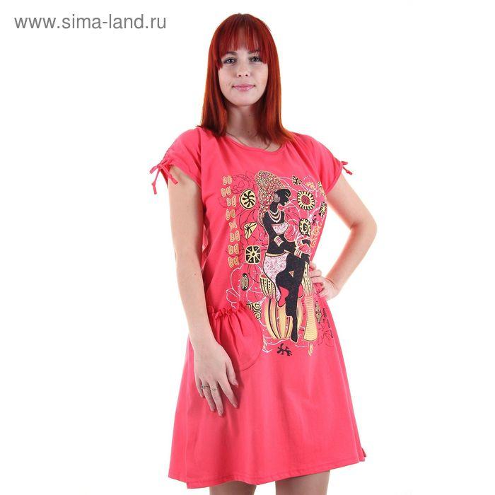 """Туника женская """"Алёна"""", размер 54, цвет розовый"""