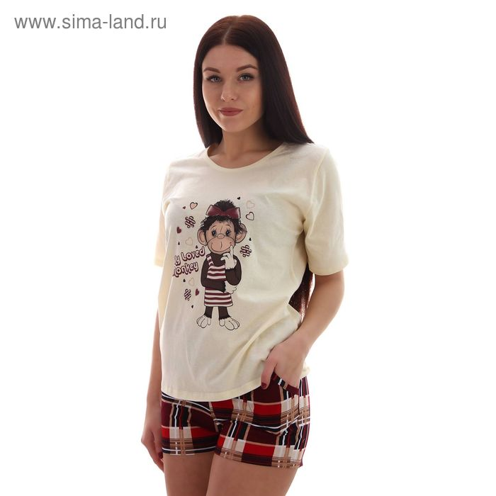 """Пижама женская (футболка, шорты) """"Улыбка"""", размер 44, цвет бордовый"""