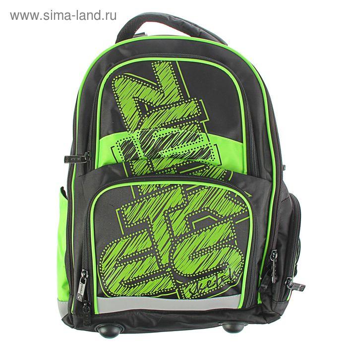 Рюкзак школьный эргономичная спинка для мальчика Steiner 4101-152, 41*30*17 Sketch 4101-152