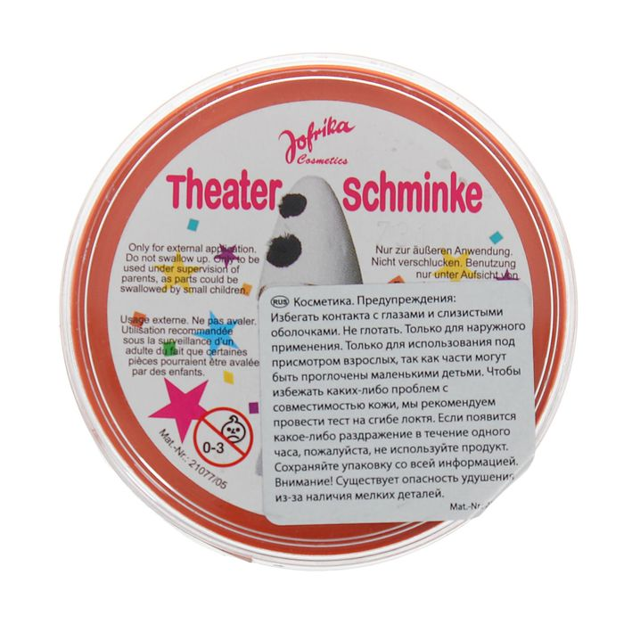 Грим Theater, цвет оранжевый, 25 г