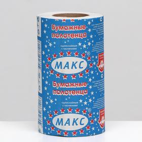 Полотенца бумажные «Макс», 25 м Ош