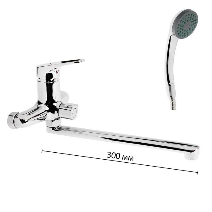 Смеситель для ванны Accoona А87150, однорычажный, хром