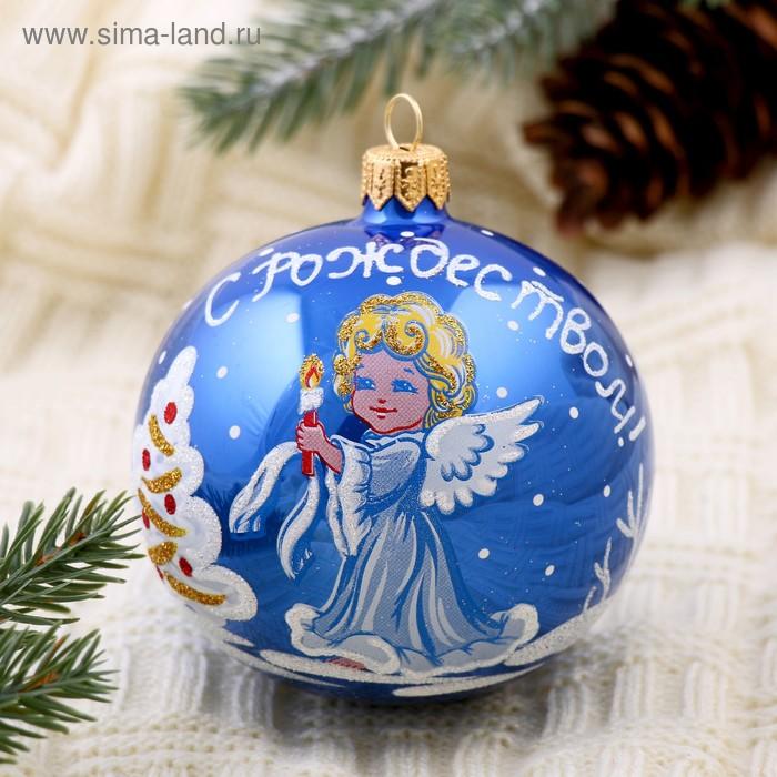 """Новогодний шар ручной работы """"Рождественская сказка"""" микс"""