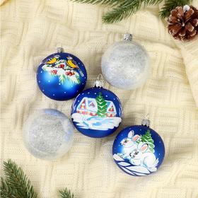 """Набор новогодних шаров """"Стужа"""" (набор 5 шт) 6 см"""