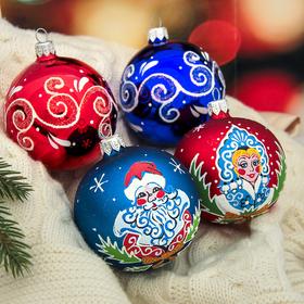 """Набор новогодних шаров """"Новогодняя сказка"""" (набор 4 шт) 7,5 см"""