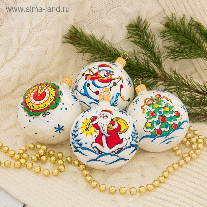 """Новогодние шары ручной работы """"Морозные"""" (набор 4 шт.)"""