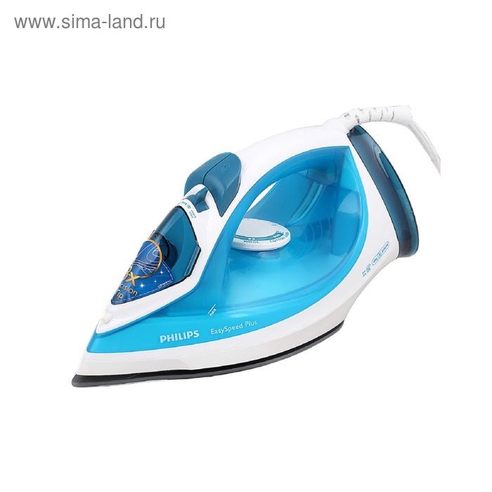 Утюг Philips GC2040/70, 2100 Вт, антипригарное покрытие, голубой