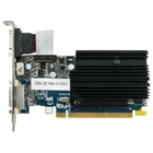 Видеокарта Sapphire AMD Radeon HD 6450 2048Mb 64bit DDR3