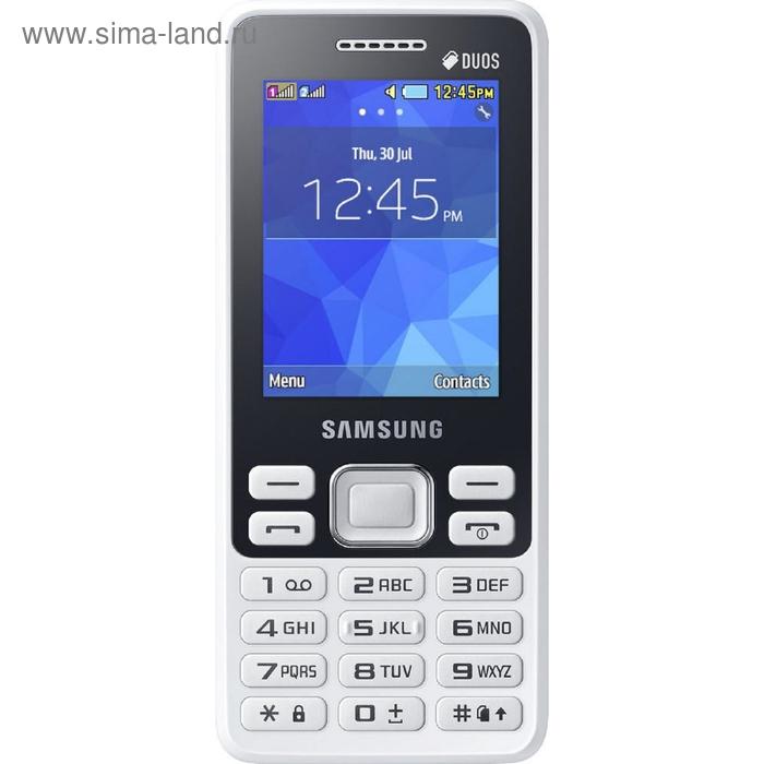 Мобильный телефон Samsung SM-B350E Duos, белый
