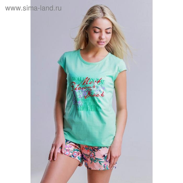 Комплект женский (футболка, шорты), цвет МИКС, размер 46 (арт.8444)
