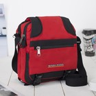 Сумка молодёжная на клапане, 1 отдел, наружный карман, цвет красный