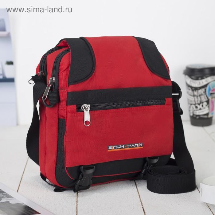 Сумка молодёжная на клапане, 1 отдел, 1 наружный карман, красная