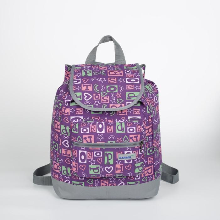 Рюкзак молодёжный, отдел на шнурке, наружный карман, цвет фиолетовый