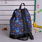 Рюкзак молодёжный на стяжке шнурком, 1 отдел, 1 наружный карман, синий
