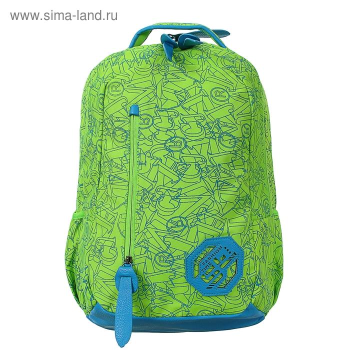 Рюкзак молодёжный на молнии, 2 отдела, 3 наружных кармана, регулируемые лямки, зелёный