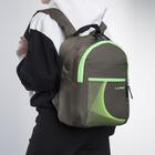 Рюкзак молодёжный, 2 отдела на молниях, 2 наружных кармана, цвет хаки