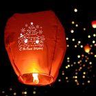 """Небесный фонарик """"С Новым Годом!"""", зверята"""