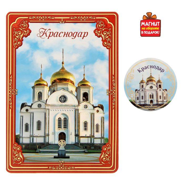 фотографии, картинки, открытка магазин краснодар пусть