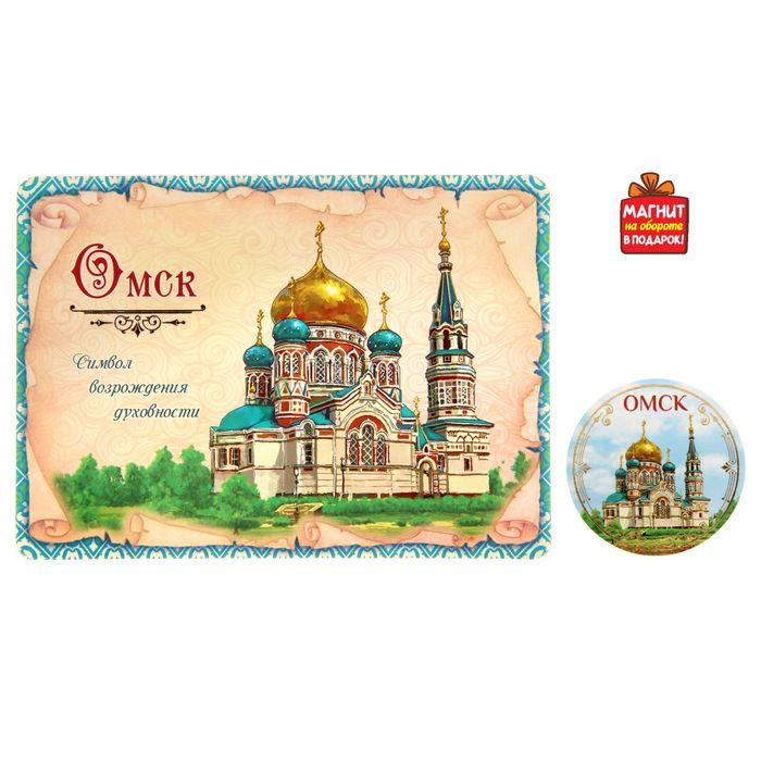 Красивые открытки омск, смешное лицо