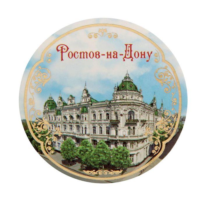 Ростов-на-дону в открытках