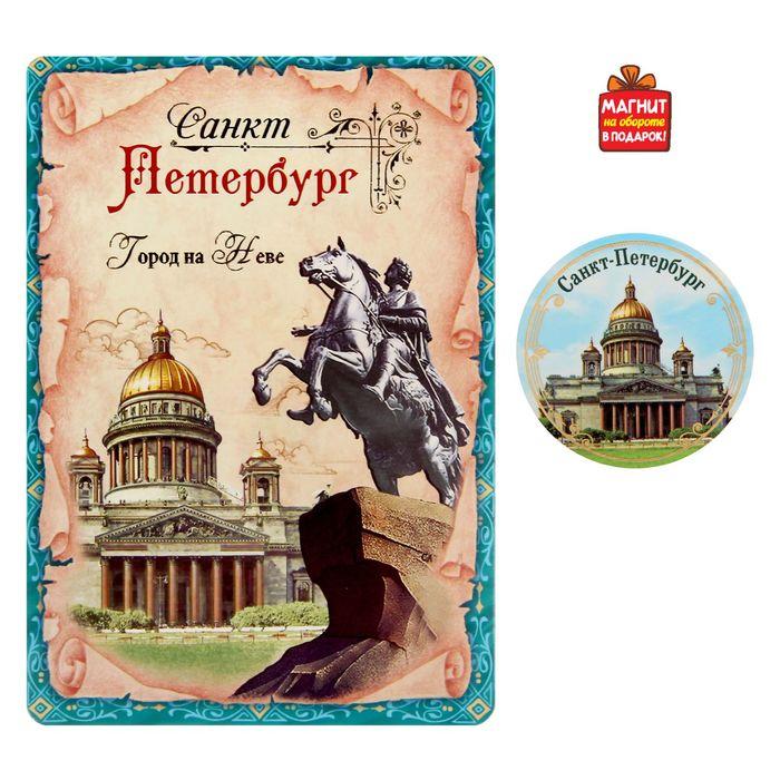 Открытка на английском языке из санкт-петербурга