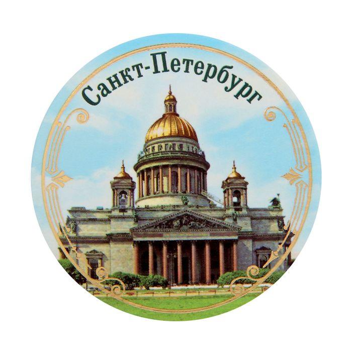 открытки с петербург банякомната отдыха, парилка