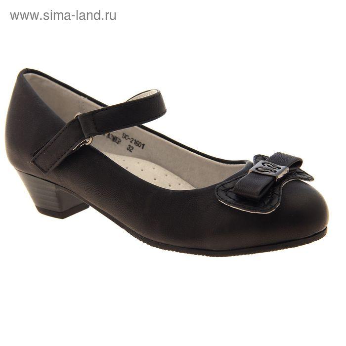 Туфли школьные, размер 36, цвет чёрный (арт. SC-21601)