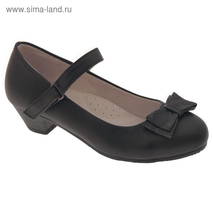 Туфли школьные, размер 34, цвет чёрный (арт. SC-21604)