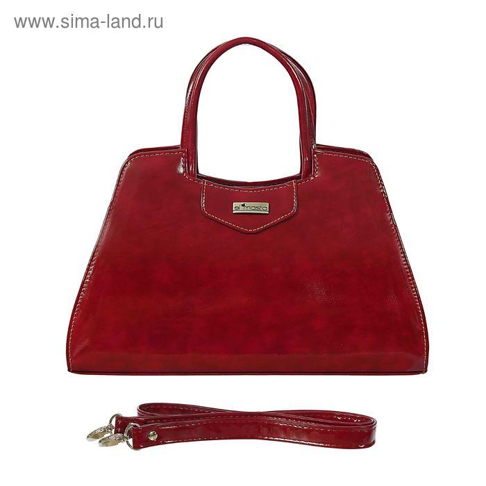 Сумка женская на молнии, 1 отдел, 1 наружный карман, бордовая
