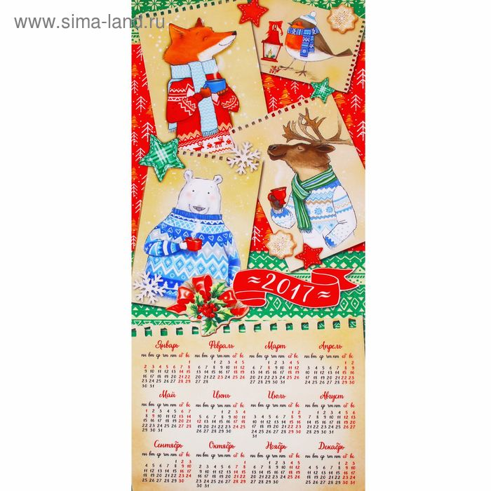"""Календарь на подвесе """"2017 год"""" 32*70 см, 100% п/э, оксфорд 420 г/м2"""