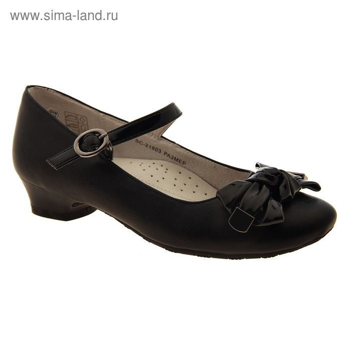 Туфли школьные, размер 34, цвет чёрный (арт. SC-21803)