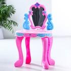 """Столик с зеркалом, """"Холодное сердце"""", свет, звук,14 пред. Высота 60 см - фото 105581141"""