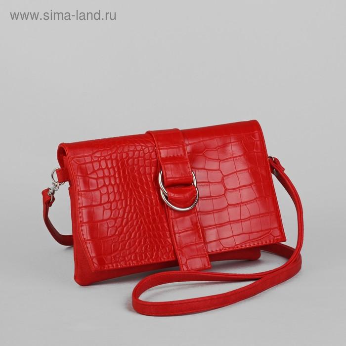 Сумка женская на клапане, 1 отдел, 1 наружный карман, длинный ремень, красная