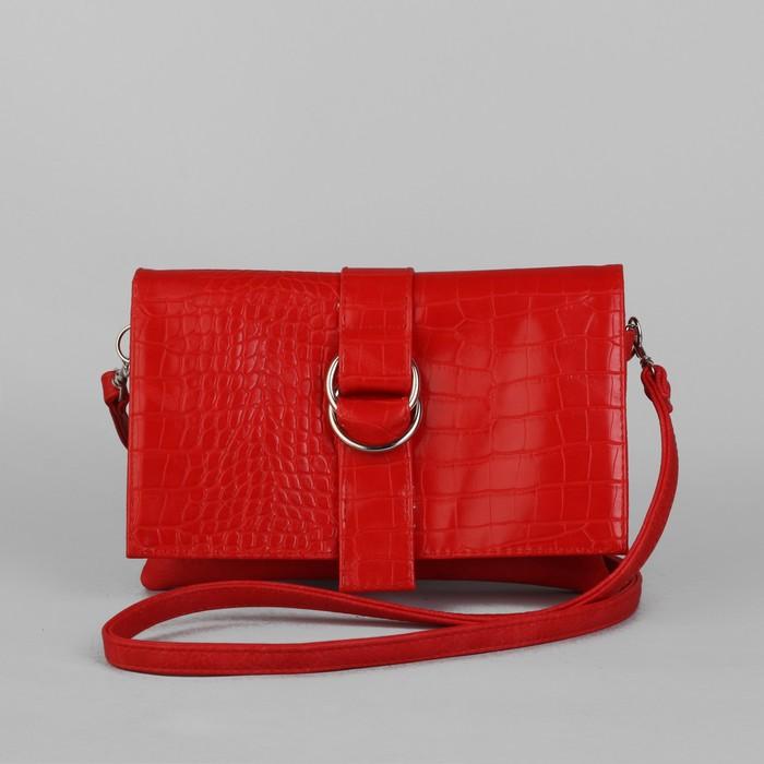 Сумка женская, 1 отдел на клапане, наружный карман, длинный ремень, цвет красный
