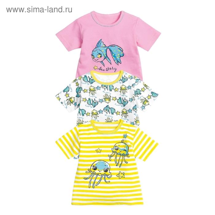 Рубашечка с коротким рукавом, 6-9 месяцев, 3 шт, цвет желтый/белый/розовый, ST(3)425