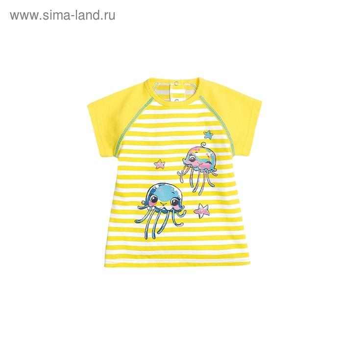 Платье детское, 9-12 месяцев, цвет желтый, SDT425