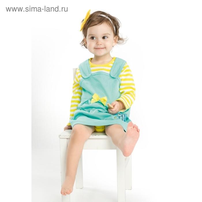Комплект детский, 6-9 месяцев, цвет изумрудный, SABD425