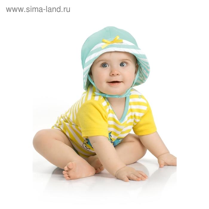 Комплект детский, 9-12 месяцев, цвет желтый, SABQ425