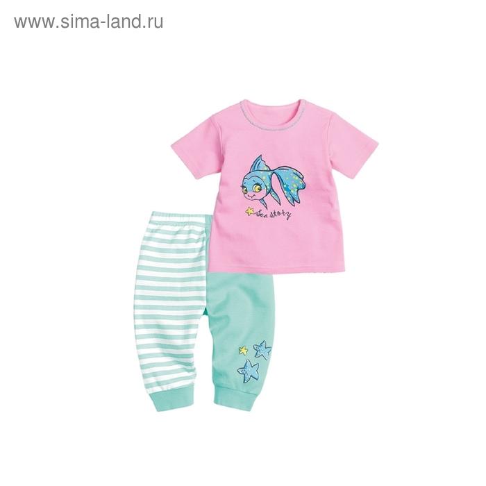 Комплект детский, 3-6 месяцев, цвет розовый, SATP425